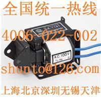 进口电磁铁SOLENOID日本Kokusai电磁铁厂家国字牌电磁铁型号SA-1091小型电磁铁 SA-1091