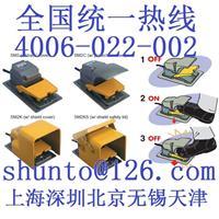 进口脚踏开关厂家OJIDEN防水脚踏开关型号OFL-2NY-SM2日本大阪脚踏开关 OFL-2NY-SM2