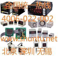 进口温度控制器型号TCN4S-14R奥托尼克斯电子温控器现货韩国Autonics温控器进口温控表 TCN4S-14R