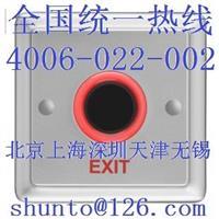 红外门禁开关价格EX-M22非接触出门感应器标准86盒门禁传感器以色列出门感应开关出门红外传感器 EX-M22