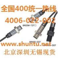 圆柱型光电传感器BR3M-MDT韩国奥托尼克斯电子Autonics光电开关现货 BR3M-MDT
