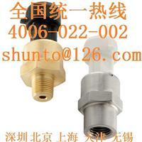 进口压力传感器厂家KAVLICO传感器代理P500陶瓷电容压力传感器Kavlico企业Corporation  P500