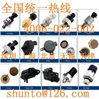 美国进口压力传感器型号P528制冷压力传感器KAVLICO传感器代理商凯维力科陶瓷压力传感器 P528