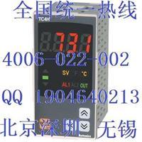 奥托尼克斯北京AUTONICS温控表TC4H进口温度控制器型号TC4H-14R现货韩国Autonics代理商 TC4H-14R