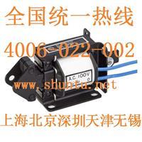 日本国字牌电磁铁Kokusai交流电磁铁型号SA-992小型电磁铁CKD电磁铁SOLENOID SA-992小型电磁铁CKD电磁铁