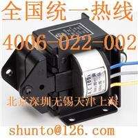 进口推拉式电磁铁厂家日本Kokusai企业SOLENOID进口电磁铁型号SA-33深圳电磁铁代理 SA-33深圳电磁铁
