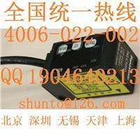 激光位移传感器型号HG-C1050进口激光位移传感器应用案例pdf二千元的微型激光测距传感器使用说明 HG-C1050