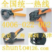 魏德米勒代理商的WEIDMULLER压线钳魏德米勒工具9008120000进口压接工具型号TT 864 RS