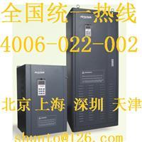 高性能矢量变频器品牌Artrich变频器型号AR200L深圳变频器inverter AR200L