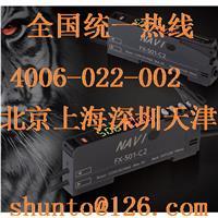 Panasonic数字光纤传感器价格NAVI光纤放大器FX-501-C2日本松下SUNX进口光纤 FX-501-C2