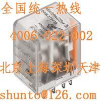 德国魏德米勒中间继电器型号DRM270730L苏州weidmuller中国代理商 DRM270730L