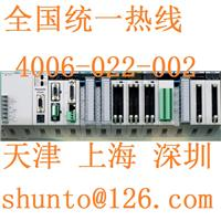 松下PLC代理商FP2-X32D2现货FP2输入单元plc型号Panasonic可编程控制器 FP2-X32D2