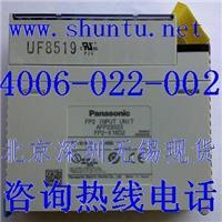 现货FP2松下PLC型号Y16R继电器输出单元Panasonic松下plc中国官网的编程App Y16R