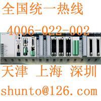 现货FP2松下PLC型号Y16R继电器输出单元Panasonic松下plc中国官网的编程App