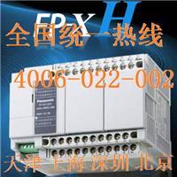 现货AFPXHM4T16T直线插补PLC松下电器Panasonic运动控制器FPXH-M4T圆弧差补PLC运动控制单元 AFPXHM4T16T
