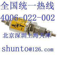 进口电源滤波器EMC滤波器EMI瑞士filter EMI瑞士filter