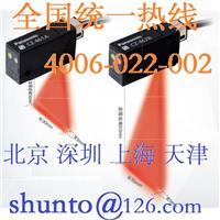 NPN输出Panasonic传感器进口光电开关型号CZ-462A小型光电传感器 CZ-462A