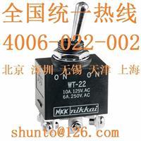 进口防水钮子开关型号WT-12摇头开关wt12t防水开关PSE认证电源开关 WT-12