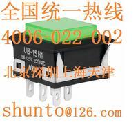 日本NKK开关型号UB15KKW015F现货带灯按钮开关UB-15H2进口按键开关UB-15H UB15KKW015F