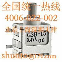 G3B-15日开NKK Switches进口贴片按钮开关型号G3B15AH现货SMT微型按钮开关 G3B-15