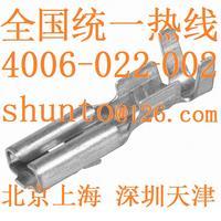 进口插簧冷压端子2.8mm进口按钮开关接线端子型号5.37.540.024/8622线鼻子母头现货 5.37.540.024/8622