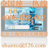 10吋HMI现货MT8101iE威纶触摸屏Weinview国产人机界面品牌 MT8101iE