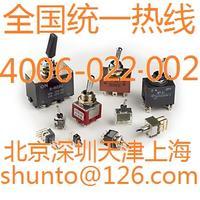 进口钮子开关品牌日本NKK开关型号M-2012L带锁钮子开关选型M2012LL4W01现货 M-2012L