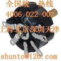 HS-13Z现货HS13Z-D进口旋转开关型号HS13Z大电流旋转开关厂家NKK开关 HS-13Z