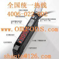 现货库存E32-ZD11L进口光纤放大器Omron欧姆龙传感器Omron原装**光电传感器 E32-ZD11L