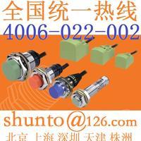 原装正品现货PR08-2DN接近开关奥托尼克斯企业Autonics传感器 PR08-2DN
