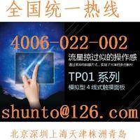 进口触摸屏电阻屏型号TP01104A4K四线触摸屏生产厂家NKK多点触控显示屏 TP01104A4K