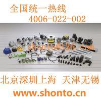 Autonics传感器PRL30-10DN现货奥托尼克斯电子PRL30-10DP加长型接近开关