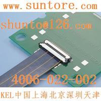 0.5mm间距日本KEL连接器SSL00-10L3极细同轴电缆连接器 SSL00-10L3