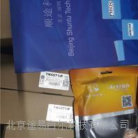 Weinview触摸屏MT6070iH人机界面WIN CE台湾威纶通WINDOWS