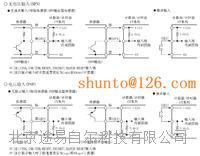 奥托尼克斯CT6M韩国进口AUTONICS计数器CT6M-2P现货counter计时器