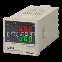 韩国奥托尼克斯TZ4ST系列温度控制器 TZ4ST-14R
