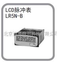 高性能数字脉冲表 MP5W-4N