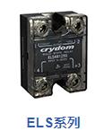 快达固态继电器面板安装系列 ELS4825