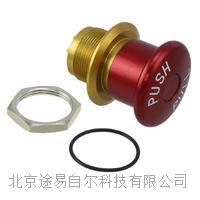 进口防破坏金属急停按钮开关 ES1S41653001
