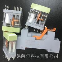 Wieland小型继电器33.280.0038现货277V中间 33.280.0038.0