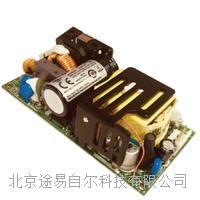 RPS-120台湾明纬电源代理商Meanwell现货
