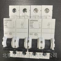 63A微小型断路器5SJ62西门子SIEMENS