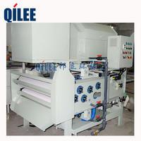 QTAH-1000化工废水固液分离机带式污泥脱水机 QTAH-1000