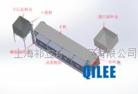 热泵式低温除湿污泥干化机 QB-S-1.5-12-5