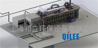 蒸汽式低温污泥干化机 QB-S-1-8-5