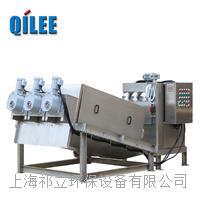 泥浆处理叠螺式污泥脱水机 QLD303