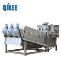处理污泥的设备叠螺式脱水机 QLD302