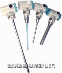 A32射頻電容物位計 A32電容式物位計