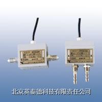 KYBD141系列微差壓變送器  KYBD141系列微差壓變送器