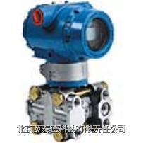 3351精小型電容壓力變送器 3351精小型電容式變送器